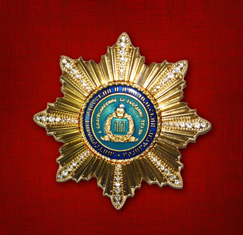 Орден Одесской Епархии